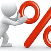 ЛИЗИНГ С 0% ЛИХВА ЗА ПЕРИОД ОТ 6 ИЛИ 10 МЕСЕЦА.